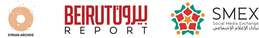 Logos for Syrian Archive, Beirut Report, SMEX Social Media Exchange